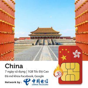 sim 4G Trung quốc